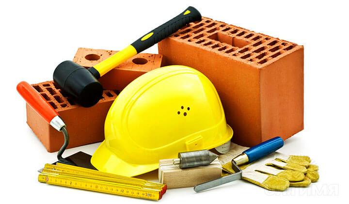 Инструменты и средства защиты по работе с кирпичом