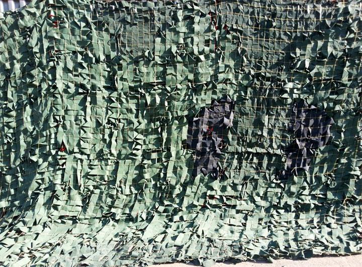 Маскировочное полотно с капроновой основой