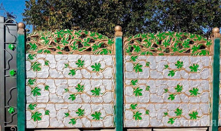 Вариант покраски бетонного забора ЛКП «КрасБыт»