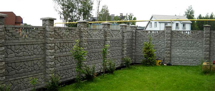 Ограждение участка забором из бетона