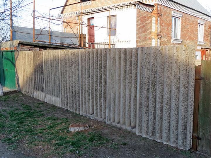 Дешевая ограда из шифера