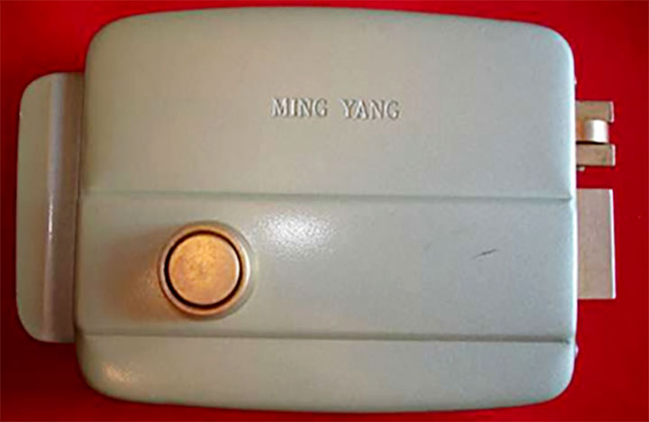 Замок Ming Yang