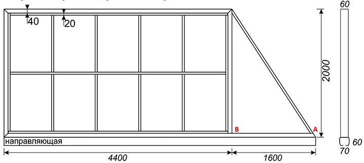 Чертеж откатных ворот на проем 4 метра