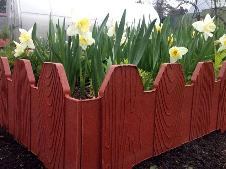 Пластмассовый заборчик для цветника