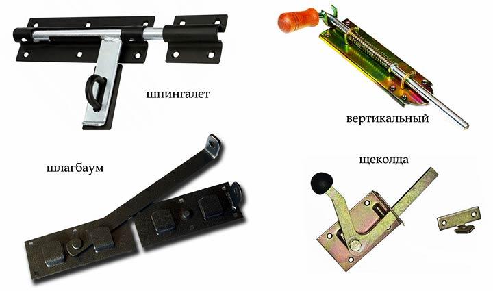 Простые запорные механизмы для калитки